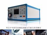 手环IP68防水测试仪 高精度检漏仪 性能稳定