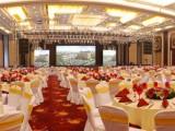 鄭州100人 200人 400人酒店會議室免費預訂