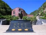 北京市懷柔區,九公山陵園,正規合法陵園