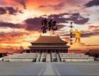 新乡保健酒代理需要多少钱?北京清宫御酒全国招商政策更优惠