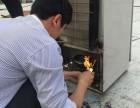 太原专业维修冰箱 空调 拆移机安装洗衣机 热水器上门维修电话