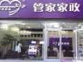 j204济宁外墙清洗中心 全国一站式服务平台