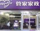 j106济南外墙清洗公司 管家式企业 值得托付