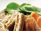 武汉长青麦香园热干面加盟加盟 面食