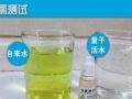 细微净水器加盟 清洁环保 2016中国净水卓越品牌