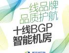 香港专属服务器有推荐的?
