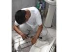 楚雄专业疏通下水道丨管道疏通丨化粪池清理