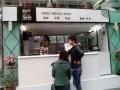 滨州大口九奶茶加盟多少钱 大口九奶茶官方网站 奶茶品牌排行