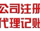 郑州代理记账公司告诉您不做账的危害