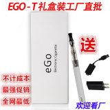新款ce4 EGO电子烟 精品白色礼品盒包装 特大烟雾 深圳厂家直批