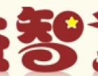 益智堂早教产品加盟
