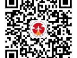 内江弘毅国际旅行社