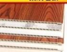 竹木纤维集成护墙板 竹炭纤维防水地板 集成吊顶 制作各种衣柜