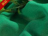 2014新款乔其纱50D/夏季雪纺长裙面料/雪纺纱/雪纺面料/纤