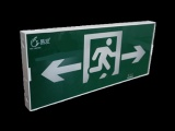 珠海易发消防应急灯安全出口指示灯,代理加盟,免费样品