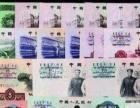 哈尔滨钱币邮票银币高价回收