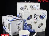 厂家直销促销批发礼品赠品热销青花瓷两碗两