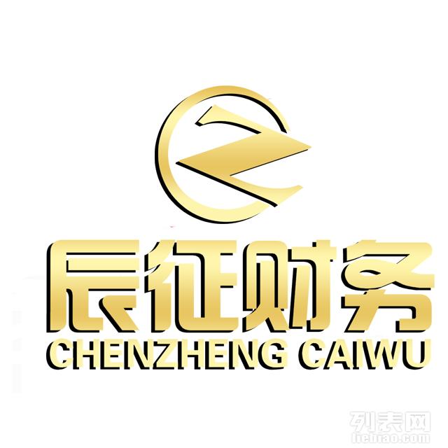 杭州公司注册专家,高效精准!代理记账200起