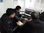 犀浦电脑培训 犀浦平面设计 犀浦室内设计 犀浦培训