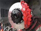 宝马535 GT制动改装AP8520大六活塞刹车卡钳套装