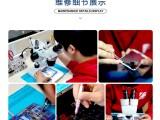 小米8进水9主板10手机维修mix3黑鲨红米11换外屏