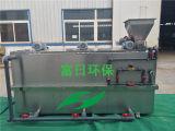 徐州市富日环保科技专业的泡药机出售——泡药机加工厂