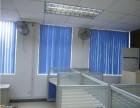 上海金山定做窗帘化工区厂房办公室遮阳卷帘铝百叶电动窗帘定做