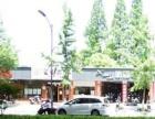 学校周围小吃一条街30平方餐饮店铺转让