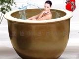 陶瓷浴缸定制日式泡澡缸景德镇陶瓷大缸