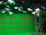 新闻演播室系统 电视台新闻演播室系统