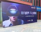 深圳娃娃机 VR蛋,火线冲击,暖场互动设备游戏