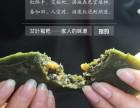 广西特产新鲜瑶玛艾叶糍粑湖南手工纯糯米糍粑艾草清明粿青团艾叶