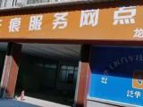 深圳宝安爱车无痕服务 汽车前挡风玻璃长裂缝玻璃修复