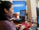 芜湖速记 个人速记专注速记15年更专注的速记服务