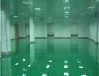 镇江环氧地坪。专业施工,品质保证。