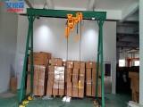 定制2t帶葫蘆手拉龍門吊架可拆卸式模具葫蘆吊東莞電動葫蘆吊架