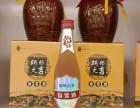 斯郎大吉青稞藏酒北京招商