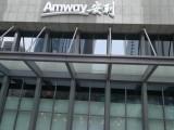 北京市哪里有安利专卖店北京安利实体店在哪