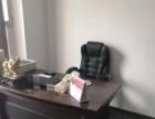 低价转让办公桌椅