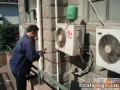 温州新田园 空调维修清洗 空调加液安装