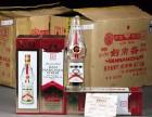 泰安高价回收茅台酒-五粮液-剑南春-各种高档礼品冬春夏草