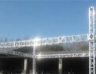 三门峡专业灯光音响,LED屏,桁架,等舞台设备租赁