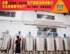 南通车用尿素设备生产制造厂家jmt
