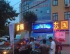 LED广告车、宣传车、舞台路演车