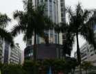 高新区嘉泽大厦150平时尚装修高层办公出租 有其他