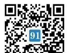 深圳商务英语高级培训班 宝安区强化英语培训中心