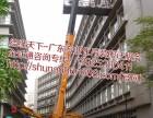 福田工厂搬迁搬厂深圳福田区机器设备起重吊装卸搬运输移位定位