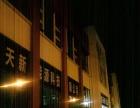 婺城区 浙江师范大学网络创业园 写字楼 260平米