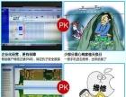 株洲苹果三星华为小米全系列换屏 手机维修 立等可取