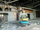 东莞专业拆除厂房酒店会所酒吧学校餐厅公司